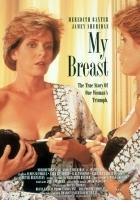 My Breast (1994) plakat
