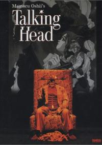 Talking Head (1992) plakat