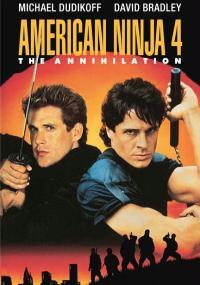 Amerykański ninja 4 (1990) plakat