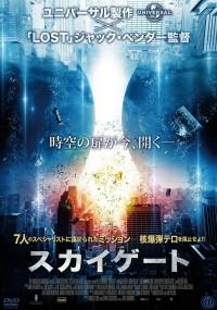 Droga w przeszłość (2013) plakat