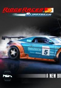 Ridge Racer Slipstream (2013) plakat