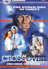 Mr. Patman (1980) plakat