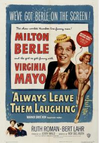 Always Leave Them Laughing (1949) plakat