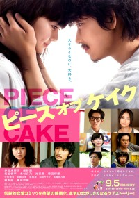 Piece of Cake (2015) plakat