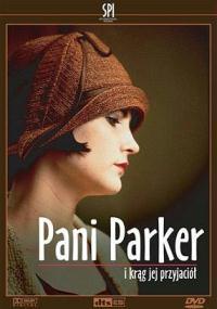 Pani Parker i krąg jej przyjaciół (1994) plakat