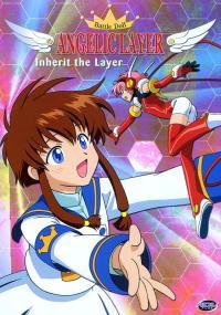 Kidō Tenshi Angelic Layer (2001) plakat