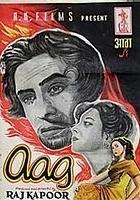 Ogień (1948) plakat
