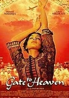 Tor zum Himmel (2003) plakat
