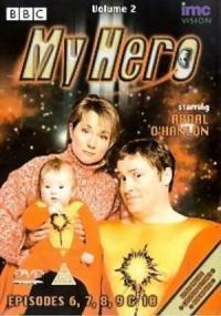 Mój bohater (2000) plakat
