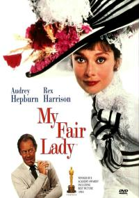 My Fair Lady (1964) plakat