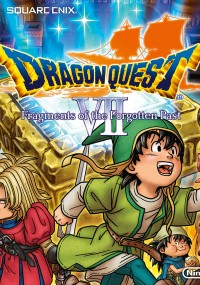 Dragon Quest VII: Fragments of the Forgotten Past (2000) plakat