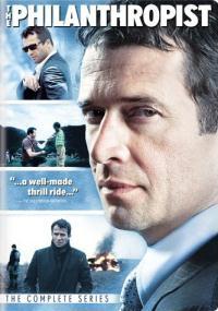 Filantrop (2009) plakat