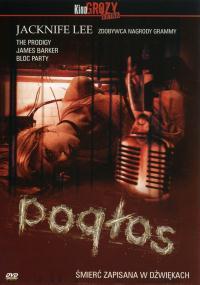 Pogłos (2008) plakat
