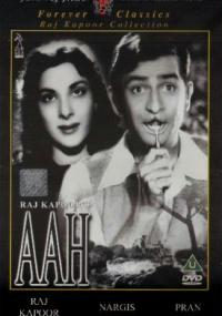 Aah (1953) plakat