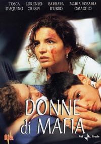 Kobiety w mafii (2001) plakat