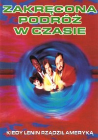 Sliders - Piąty wymiar (1995) plakat