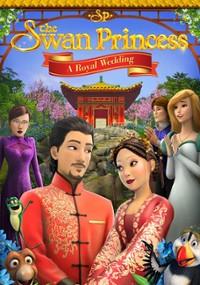 Księżniczka Łabędzi: Królewskie Zaślubiny (2020) plakat