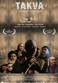 Lęk przed Bogiem (2006) plakat