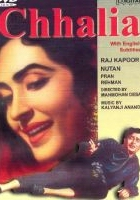 plakat - Chhalia (1960)