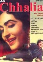 Chhalia (1960) plakat
