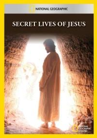 Jezus nieznany