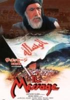 Mesjasz (1976) plakat