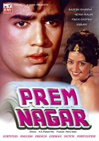 Prem Nagar (1974) plakat