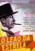 O Leão da Estrela (1947) plakat