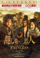Kakushi toride no san akunin - The last princess