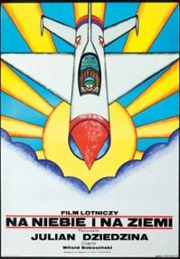 Na niebie i na ziemi (1973) plakat