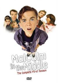 Zwariowany świat Malcolma (2000) plakat