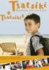 Tsatsiki: mama i policjant