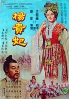 Cesarzowa Yang Kuei Fei