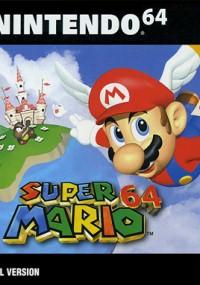 Super Mario 64 (1996) plakat
