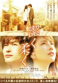 Kiyoku Yawaku (2013) plakat