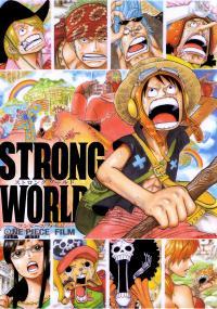 One Piece Film: Strong World (2009) plakat