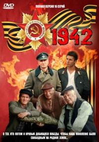1942 (2010) plakat
