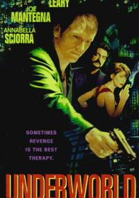 Dzień ojca (1996) plakat