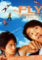 Furai, dadi, furai (2005) plakat
