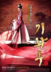 Gi-hwang-hu