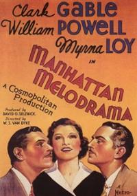 Wielki gracz (1934) plakat