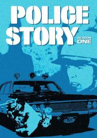 Police Story (1973) plakat