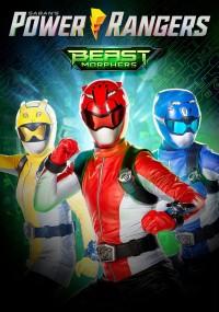 Power Rangers Beast Morphers (2019) plakat
