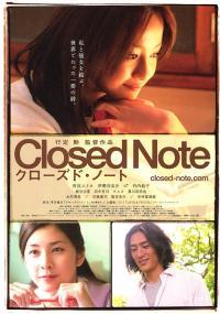 Closed Note (2007) plakat