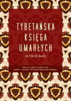 Tybetańska Księga Umarłych (1994) plakat