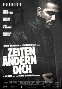 Electro Ghetto - czas nas odmienia (2010) plakat