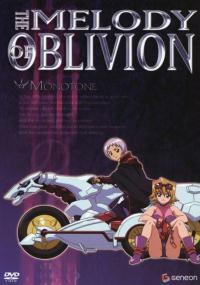 Bōkyaku no Senritsu (2004) plakat