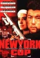 Gliniarz z Nowego Jorku (1993) plakat