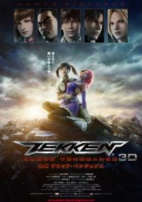 Tekken: Blood Vengeance (2011) plakat