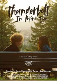 Nastoletnia miłość (2020) plakat